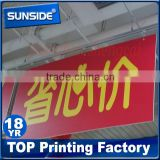 Custom self adhesive pvc laminated foam sheet printing service-Ly