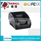 Trade Assurance 5890K cheap 58mm receipt supermarket Financial POS system equipment POS thermal receipt printer