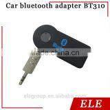 Best price factory direct kit car bluetooth music receiver hands free Car stereo speaker bluetooth adapter
