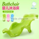 colorful baby bath chair, baby bath rack