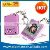 2013 hot sales with square shape mini digital frame 1.5 inch TFT LCD mini digital photo frame with keyring