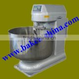 Automatic wheat flour mixer machine|commercial flour mixer machine|dry flour mixer machine