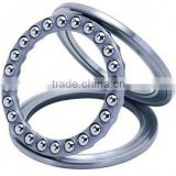 Hot sale High axial load thrust ball bearing 51130 with bearing washer vertical water pump bearing
