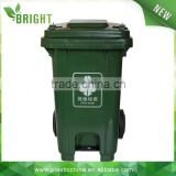 100l industrial mobile hospital paper medical garbage box waste bin foot pedal garbage bin                                                                         Quality Choice