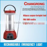 new style rechargeable emergency led light with FM/AM radio