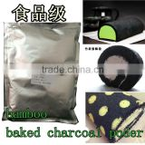natural bamboo charcoal powder food grade 5000mesh number 3000mesh number 8000mesh number