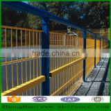Factory directly sale high quality double wire 868 residential high security metal fence