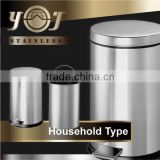 Stainless Steel Foot Pedal Garbage Bin Waste Bin Hotel Room