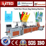 Automatic Vest Bag Making Machine/Non Woven T-shirt Bag Machine/ W cut Non Woven Bag Machine