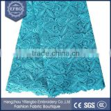 2016 latest product nigerian styles cord lace wholesale teal hot sale polyester chemical lace embroidery african fabrics