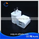Phone Gadget New Product Wholesale USB Wall Charger For iPhone,5V 2A Super Fast Mobile Phone Charger,USB Charger