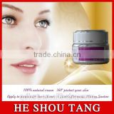 360 SKIN CARE--100%natural skin cream ,anti aging, remove scalds, acnes
