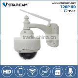 Hot selling VStarcam 720P small gsm hidden camera wifi outdoor