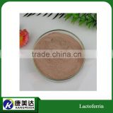 high purity raw material lactoferrin powder