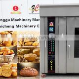 all body stainless steel kitchen equipment! Bakery rotary diesel oven/ rotary baking oven prices/ rotary rack ovens for sale