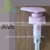 24/410 lotion pump cap SR-302E