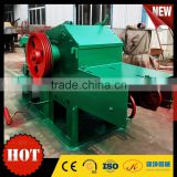 China supply wood chipper machine shredder/ wood chipper blades.