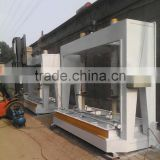 new condition made in China hydrauliccool press machine
