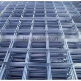 High Quality Floor Heating Mesh
