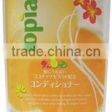 Japan Hair Conditioner (Refill Pack) 420ml wholesale