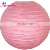 A105PL 20'' Pink For Wedding Party Decoration Chinese Paper Lanterns