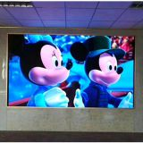 PH5 Indoor LED Screen Rental With Brushed Aluminum