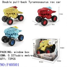 Boom-boomer doodles good-looking boys children toy racing car stalls foreign trade hot supply wholesale