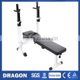 Fold-Up Weight Bench W300 with Adjustable Barbell Rack Flat Shoulder Chest Press Home Fitness Workout