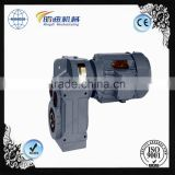 Germany SEW type precision geared motor F series parallel shaft helical agricultural slasher gearbox