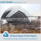 Prefab Wind Resistant Waterproof Used Cement Plant for Sale
