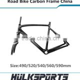 Cheap road bike carbon frame china with 28C width bicycle frame carbon BB30/BSA Toray T700 carbon road frames