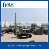 Low air consumption DTH drilling! Salable in market~ HF100YA2 exploit mine drilling machine
