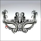 Women's Laser Cut Metal Venetian Pretty Mask