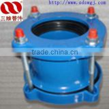 Universal Coupling---DCI pipe joint for pipe fitting