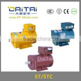 low price high output ST/STC 230V AC alternator generator 75kw 50hz/60HZ