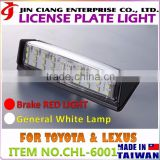 Mini LED Number Plate Light LICENSE PLATE LIGHT FOR LEXUS IS200 IS300