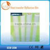 high quality reflective transparent film for screen printing sheet size reflective film for screen printing
