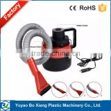 DC12V power 90W protable Wet&Dry ABS colorfull Plastic Vacuum Cleaner drum-type 12V car vacuum cleaner