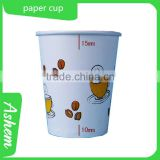 hot sell guangzhou printing logo waterproof paper cup with customized design and free logo printing, DL730