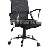 Modern Breathable Mesh Swivel Office Chair