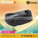 Top MB-D16 Battery Holder Grip for Nikon D750 for EN-EL15 Battery & AA Rechargeable Battery