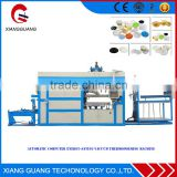 Lowest price AAA Quality household plastic products making machine