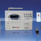 KH8826 GSM Alarm system with LCD color disply