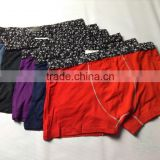 Men's U Convex Boxer Briefs Men's Modal Underwear Men's Panties                                                                         Quality Choice