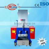 ldpe plastic film scrap shredder for sale