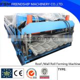 Glazed Tile Roll Forming Machine With 22 Forming Stations For Metal Roof Panel                                                                         Quality Choice