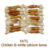 Dental Sticks Dental Chews Chicken and Calcium Bone Dry Dog Food Dog Snack Dog Chews with all Natural Ingredients