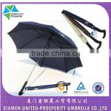 Sickle handle lotus frame high end auto open and close stick umbrella