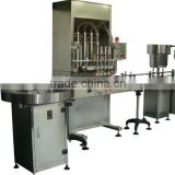 4 head automatic linear cosmetic jar piston filling machine with CE certificated factory price