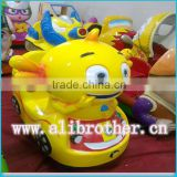 [Ali Brothers]City Park Games!! Family rides!! amusement park children game Coin operated Kiddie ride
